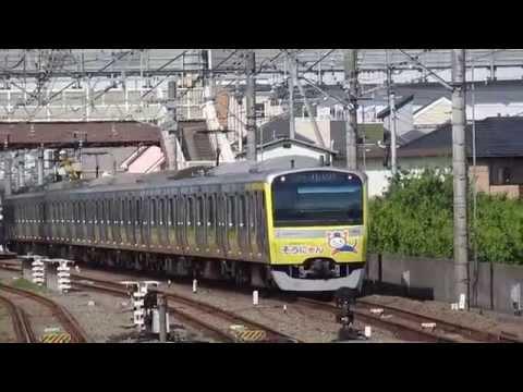 相鉄10000系「帰ってきたウルトラヒーロー号」 二俣川発車 【HD】  相鉄10000系「帰っ