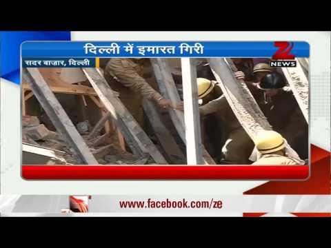 दिल्ली : सदर बाजार में इमारत ढही