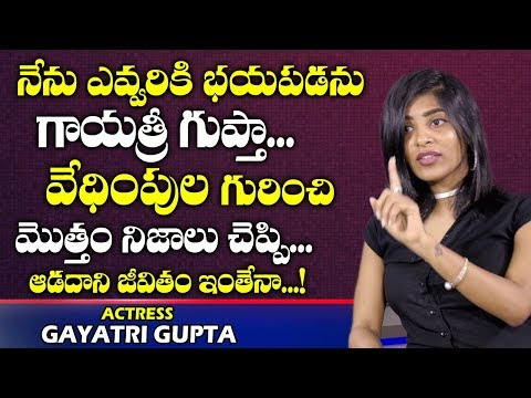 Marriage is not a destination, it is just a choice- Gayatri Gupta in Interview