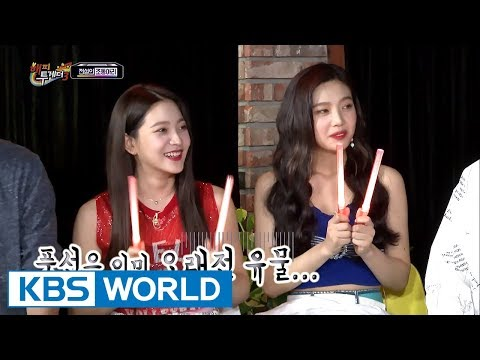 Yeri & Joy expect to go home early due to 'Red Flavor' sensation! [Happy Together/2017.09.21]
