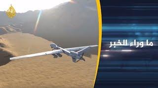 مطار أبها الدولي في مرمى الحوثيين.. أين الردع السعودي؟ ...
