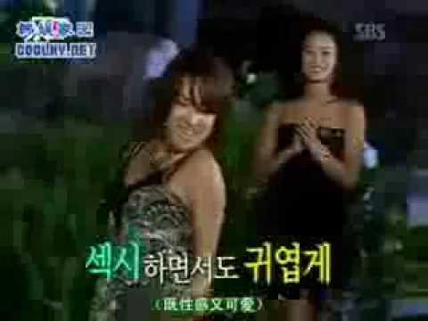 Chae Yeon - Dance