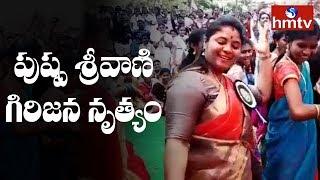 AP Deputy CM Pushpa Srivani's super dance at Vizag.....