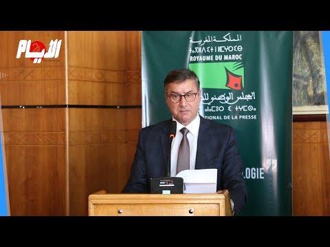 المجلس الوطني للصحافة يناقش أخلاقيات المهنة