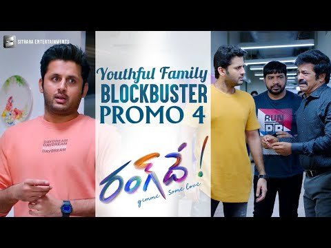 RangDe - Back to back blockbuster promos- Nithiin, Keerthy Suresh