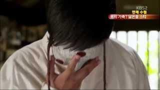 140924 kbs news -  Kang Dong won ; Joo Won