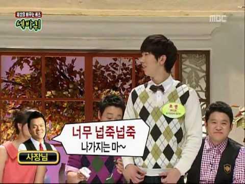 Jo Kwon (2AM) & Shoo (S.E.S.) dance Dreams Come True (Sɛbɑkwi 091128)