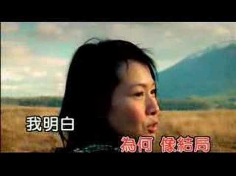 [KTV]黃立行+劉若英-分開旅行(original name-black black heart)