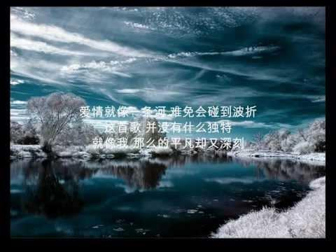 一首简单的歌-王力宏