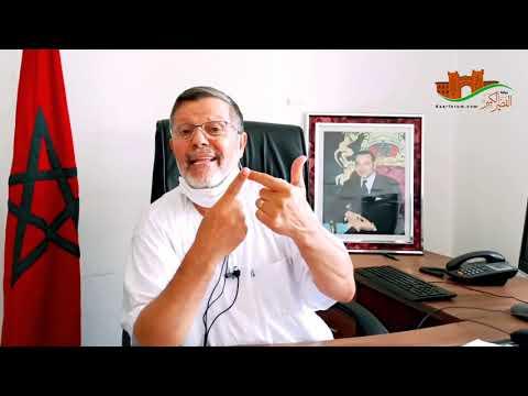 السيمو : توضيحات حول صفقة المتلاشيات
