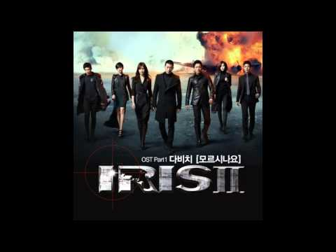 [AUDIO] Davichi - Don't You Know (IRIS 2 OST Part.1)