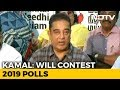 Kamal to Contest in 2019, May ally with other Parties