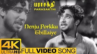 Parasakthi Movie Songs | Nenju Porkku Thillaiye Video Song 4K | Sivaji Ganesan | 4k HD Video Songs