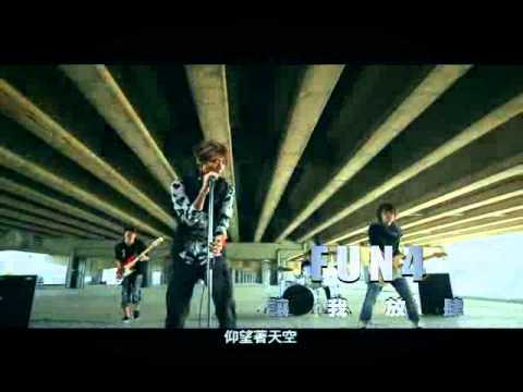 PLAYBOYZ - FUN4【讓我放肆】CF