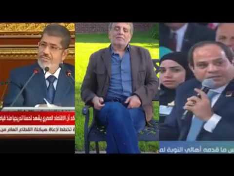 شاهد|| أقوى مقارنة بين الرئيس مرسي والسيسي