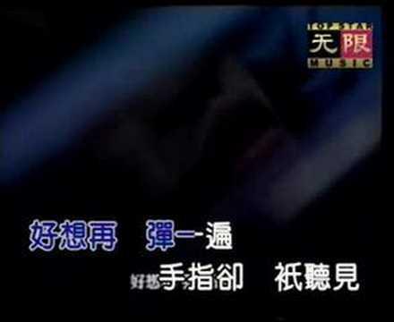 [KTV]范逸臣-piano