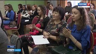 В Омске завершился региональный этап конкурса «Живая классика»