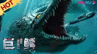 ENGSUB【巨鳄 Mega Crocodile】飞来横祸!探险荒岛遇史前巨鳄!  2019冒险动作片   李广斌/ 郭曦文/关翔云   YOUKU MOVIE   优酷电影