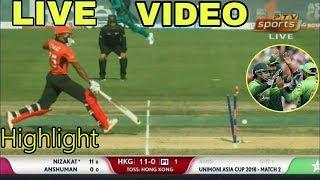 Pak vs Hk Highlights,Pakistan vs Hong Kong 2nd ODI Asia Cup 2018,Pakistan Vs Hong Kong Full match