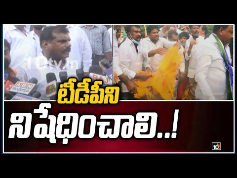 Botsa faults Pawan Kalyan for not condemning TDP Pattabhi Ram's remarks against CM