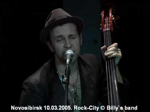 Где спит твоё сердце | © Billy`s band в Rock-City