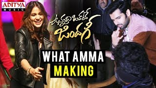 What Amma What is This Amma Song Making- Vunnadhi Okate Zi..