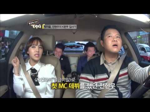 [택시 동영상] 전현무, K본부 파란만장 입사기 어땠나?