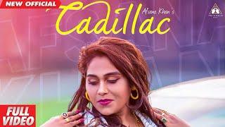 Video Cadillac - Afsana Khan