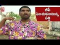 Bithiri Sathi Acts as Hypertensive Patient