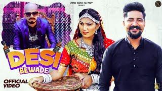 Desi Bewade – Yogi Anjana Video HD