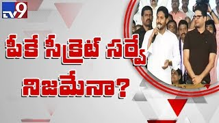 PK did secret Survey in AP?..