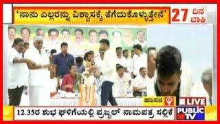 Prajwal Revanna Files Nomination, CM Kumaraswamy Arrives For JD(S) Summit In Hassan