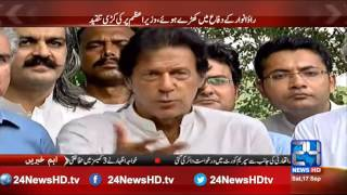 Imran Khan comes up in support of Rao Anwar SSP