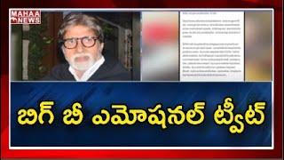 Amitabh Bachchan shares emotional post seeking help from G..