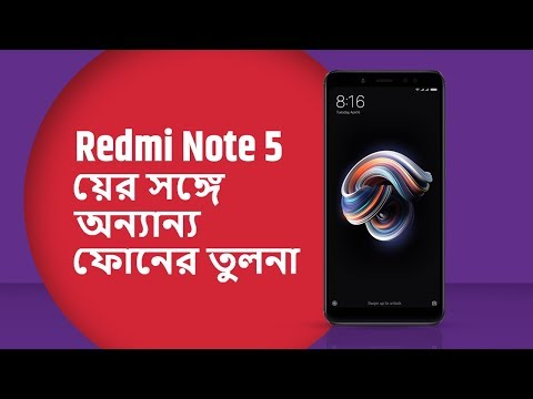 Xiaomi Redmi Note 5 Pro য়ের সঙ্গে Xiaomi Mi A1 vs Honor 9i vs Moto X4 vs Redmi Note 5 য়ের তুলনা