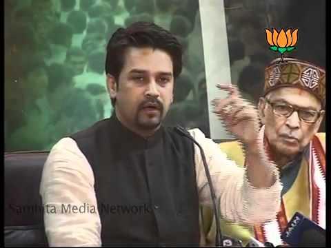 - Rashtriya Ekta Yatra: Sh. Anurag Thakur: 26.01.2011