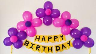 simple birthday decoration at home.  Birthday decoration ideas. simple and easy birthday decoration