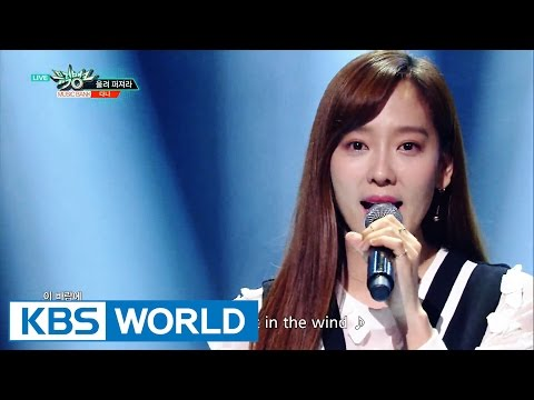 DANA - Touch You | 다나 - 울려퍼져라 [Music Bank / 2016.05.27]