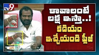Telangana Minister announces 1 lakh prize money for lost g..