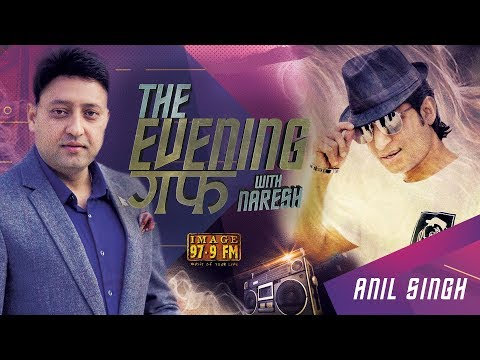 The Evening Guff With Naresh | Guest Anil Singh | S1 Ep20 | Image FM