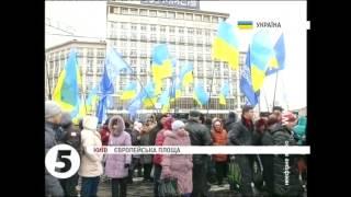 Мітинг Партії регіонів на Європейській площі