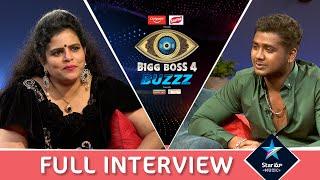 Bigg Boss 4 Buzzz: Karate Kalyani shares her house experie..