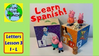 How to say the Alphabet in Spanish for kids, Lesson 3 with Fun Toys Mundo