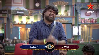 Amma Rajasehkar emotional in Zero/Hero game - Bigg Boss Te..