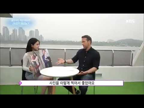 Ryan Reynolds interview about hyuna May 05 2018