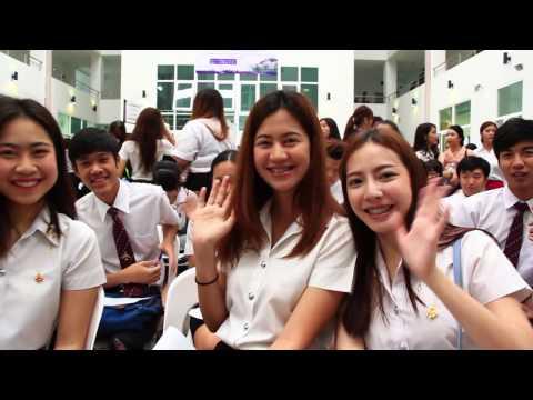 JOBBKK งานทั่วไทยไปทุกภาค - วิทยาลัยนานาชาติ มรภ.สวนสุนันทา