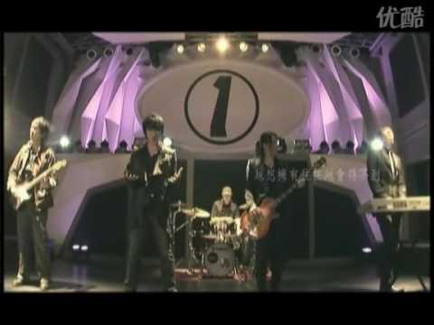 信樂團 - 原來