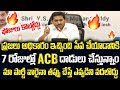 ACB will become more active within 2 weeks to curb corruption: CM Jagan