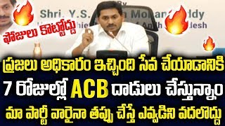 ACB will become more active within 2 weeks to curb corrupt..