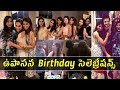 Upasana Konidela 31st Birthday celebrations-Pranathi Nandamuri